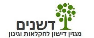 לוגו דשנים